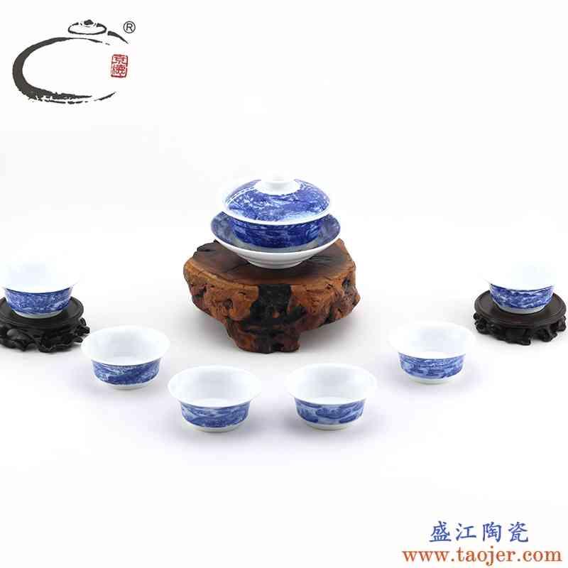贵和祥收藏级青花瓷茶具套组 康熙南巡图介碗组 功夫茶具套装