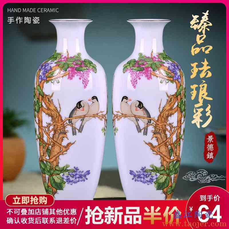 景德镇陶瓷器花瓶仿古粉彩小号插花中式花器家居装饰品博古架摆件