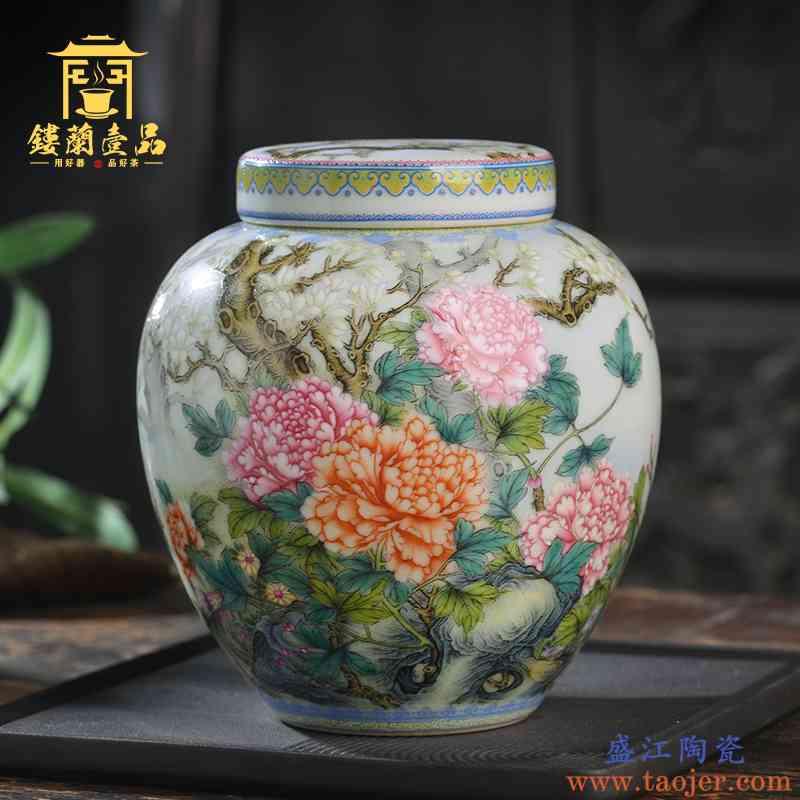 景德镇陶瓷全手绘粉彩牡丹盖罐全手工收纳罐储茶罐工艺茶仓摆件