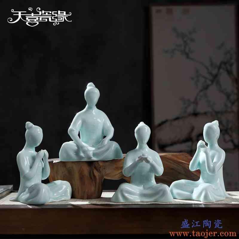 景德镇现代中式茶道摆件客厅家居装饰品办公桌茶桌陶瓷摆设工艺品