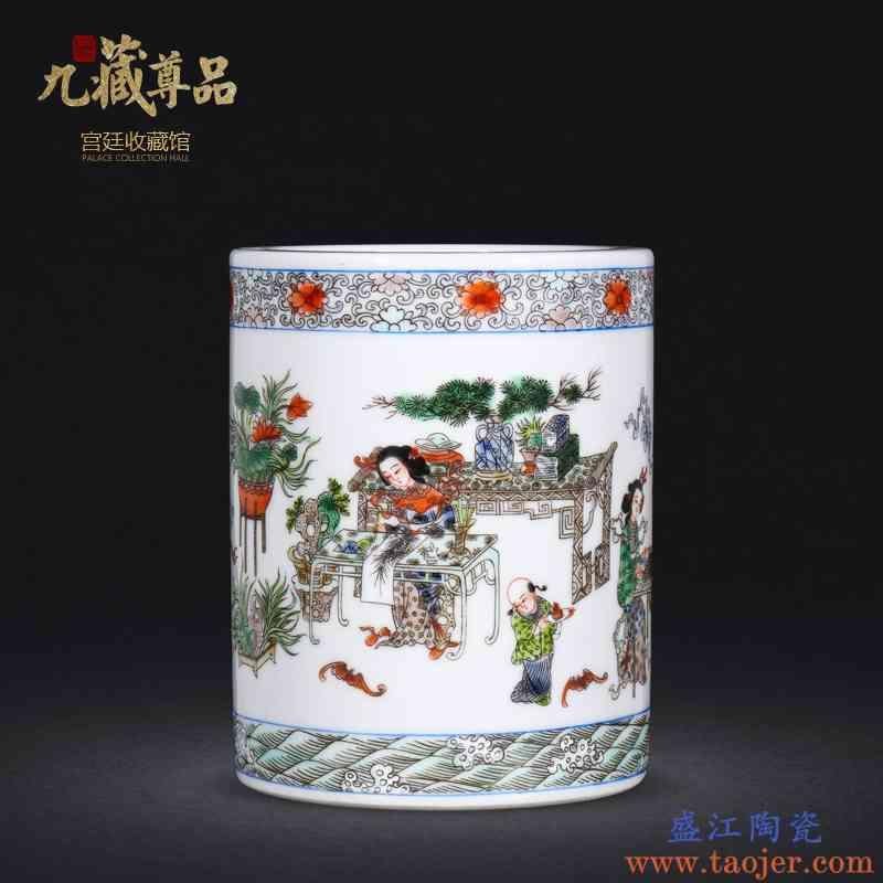 景德镇陶瓷人物笔筒仿古瓷手绘粉彩杂宝仕女图笔筒文房用品摆件