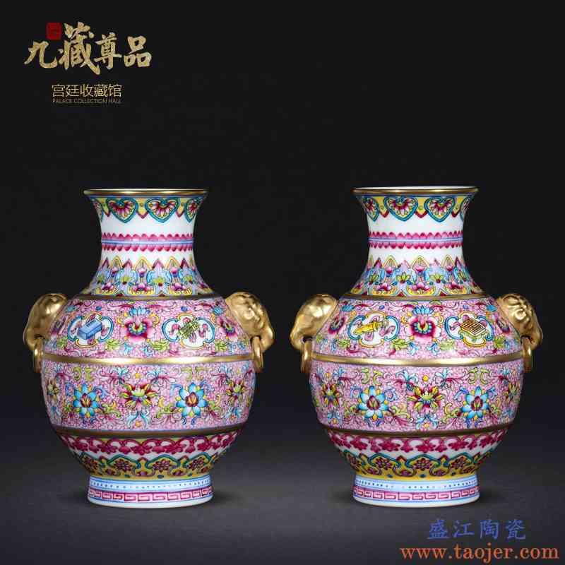 景德镇陶瓷花瓶仿古手绘粉彩狮耳八宝罐中式客厅家居装饰品摆件