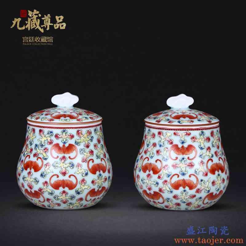 景德镇陶瓷器仿古手绘粉彩豆青釉百蝠纹茶叶罐工艺品装饰摆件收藏