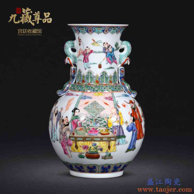 景德镇陶瓷花瓶摆件中式客厅家居玄关电视柜博古架工艺品装饰插花