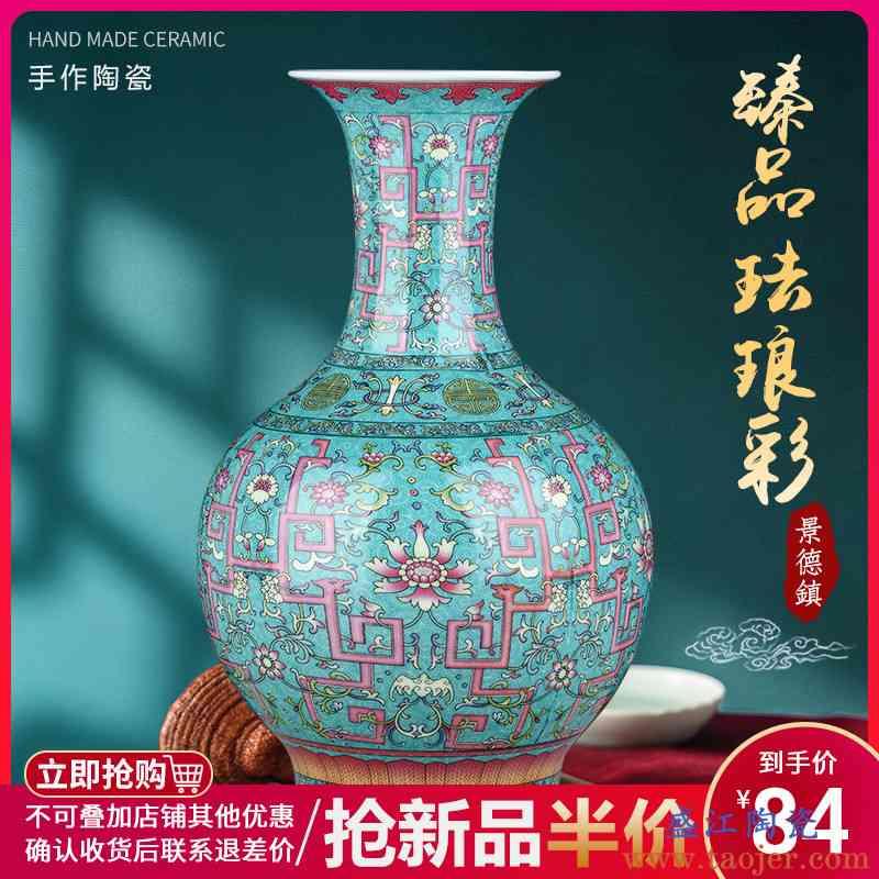 景德镇陶瓷器花瓶珐琅彩中式复古瓷瓶客厅家居博古架插花装饰摆件