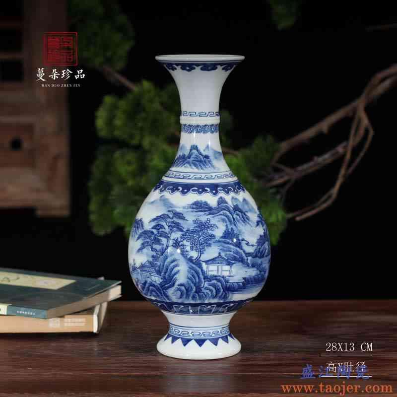 景德镇手绘山水双耳瓷器尊 高雅文化礼品 博古架精品小花瓶摆件