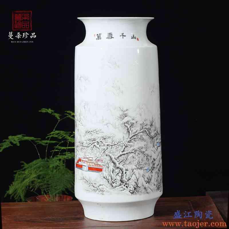 景德镇陶瓷器雪景花瓶 书房陈设陶瓷瓷器电视柜摆件 雪景山水
