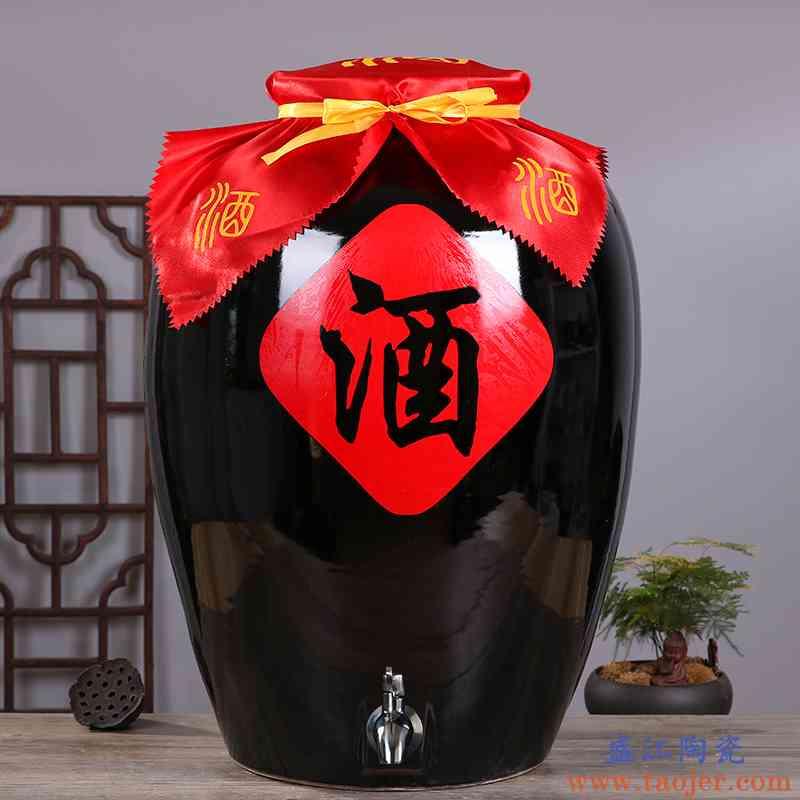 。聚景景德镇陶瓷酒坛子10斤50斤100斤200斤装白酒缸家用黑坛红酒