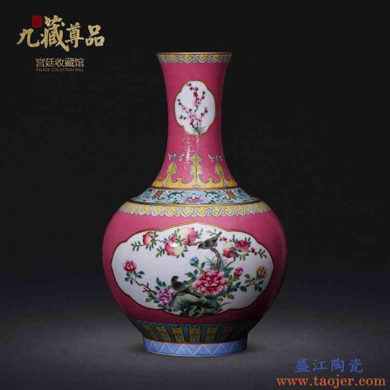 景德镇陶瓷器仿清乾隆手绘开窗粉彩花鸟瓶收藏 客厅家居装饰摆件
