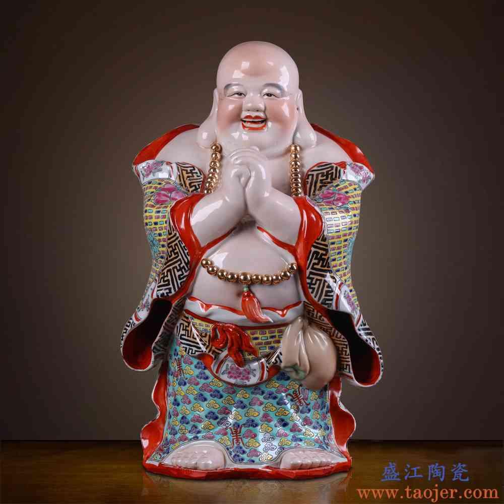 景德镇瓷器弥勒佛像摆件雕塑陶瓷书房客厅家居风水招财工艺品装饰