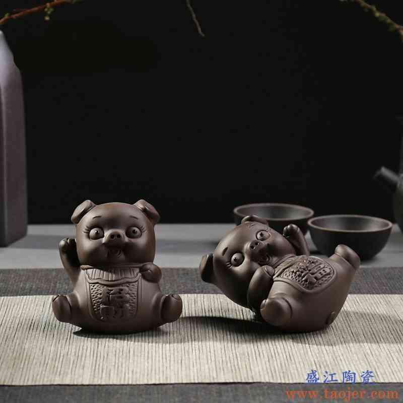 聚景纳福猪紫砂茶宠精品陶瓷茶宠手工茶具摆件创意吉祥饰品招财猪