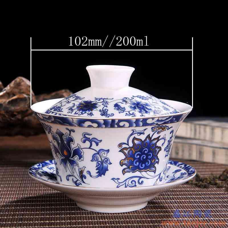 。聚景盖碗景德镇青花陶瓷三才泡茶杯茶具功夫套装家用三炮台200c