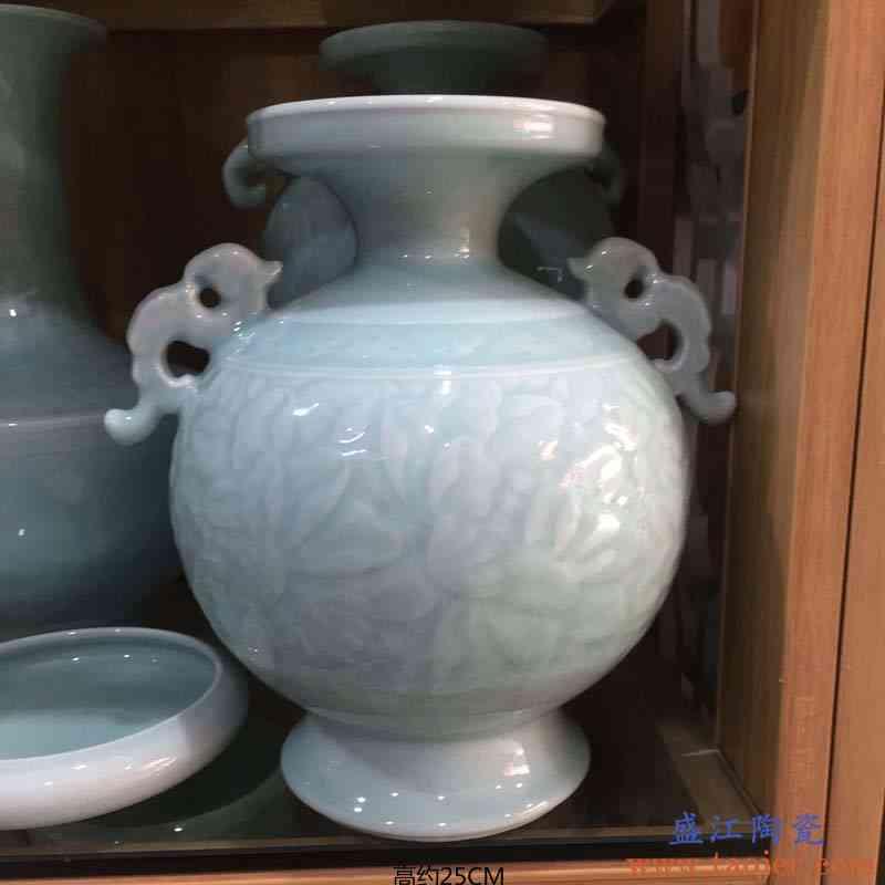 25 30左右高青瓷雕刻花瓶葫芦双耳瓷器花瓶 高雅雕刻牡丹耳朵花瓶