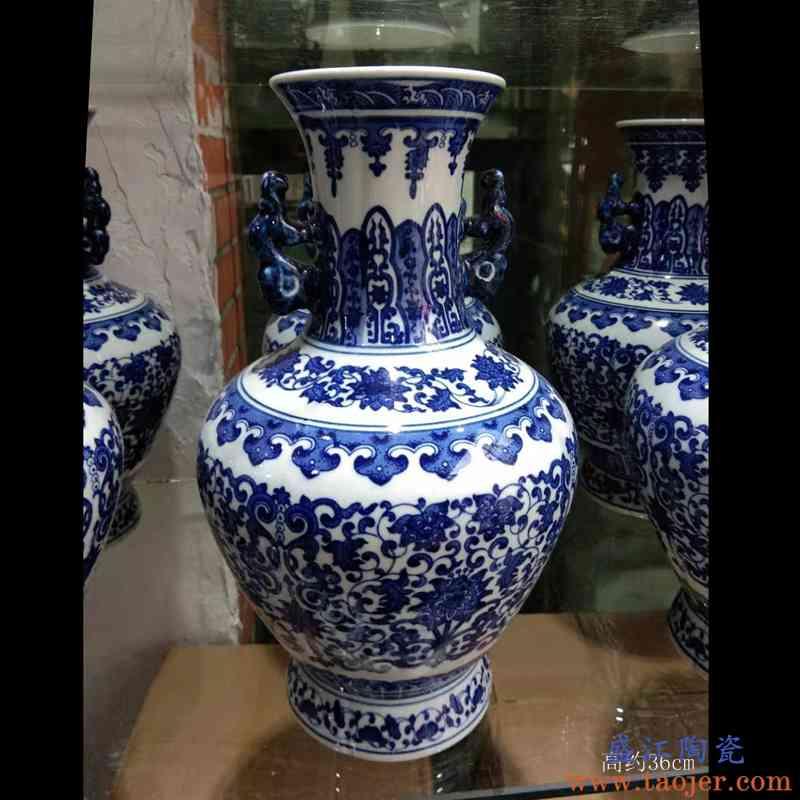 青花35 40高左右双耳瓷器花瓶缠枝莲带耳清华花瓶八宝纹花瓶