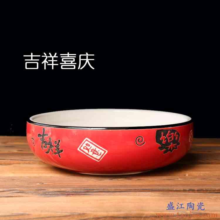 乐宴红色加厚大碗汤碗 家用大码菜碗 防烫手陶瓷碗 冒菜碗可定制