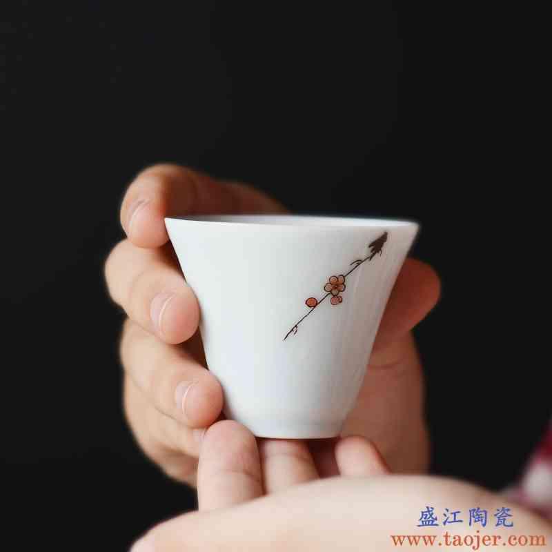 。聚景千年火茶杯景德镇陶瓷粉彩梅花手绘茶具功夫小茶单杯品茗杯