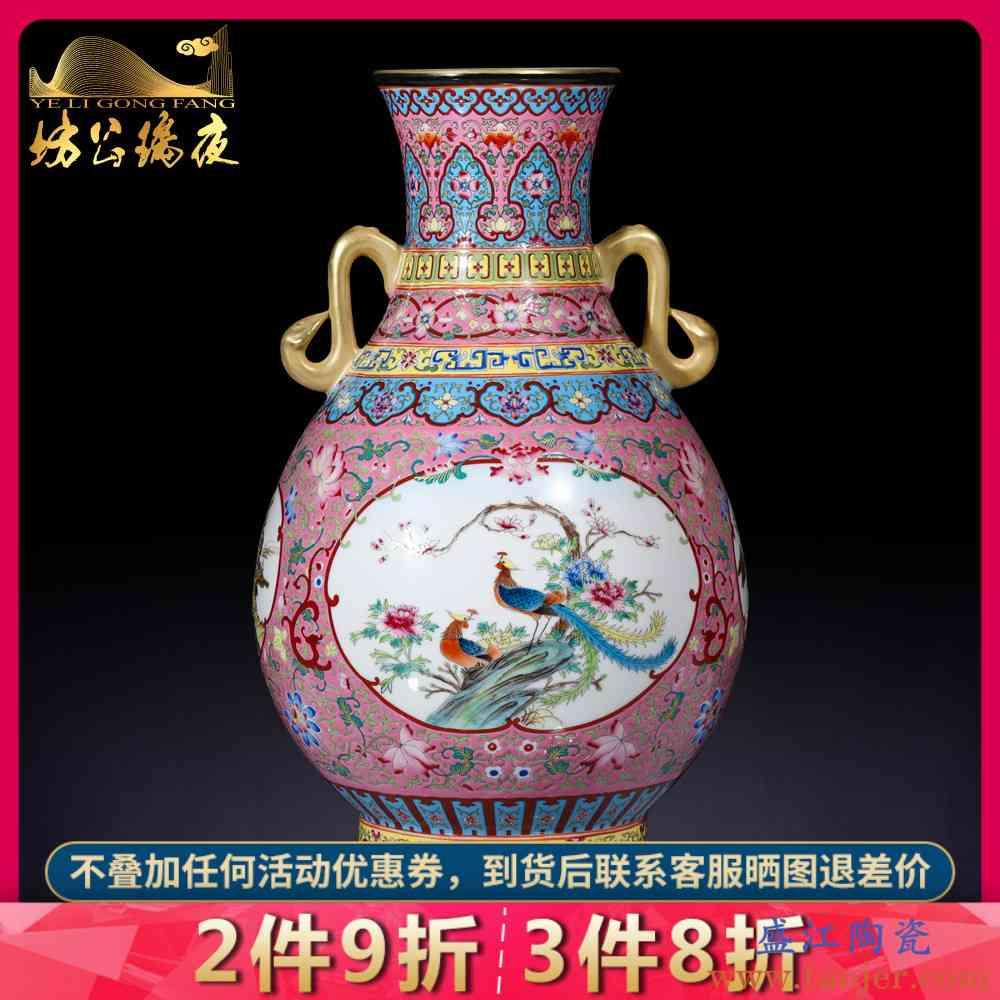 景德镇陶瓷器仿清乾隆粉地粉彩花鸟双耳玉壶春瓶中式家居花瓶摆件