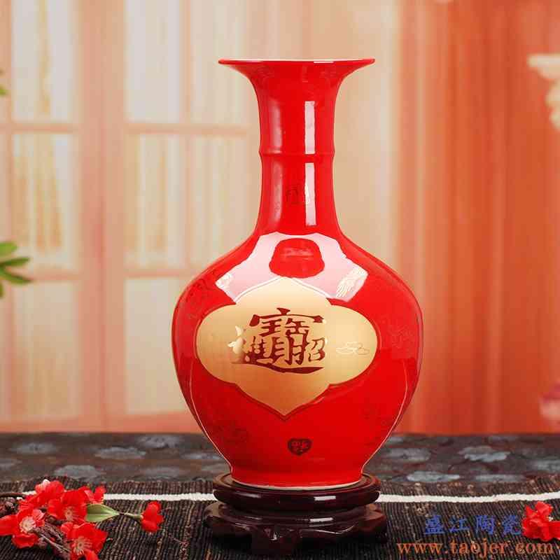 244景德镇陶瓷器花瓶 客厅摆件中国红描金招财进宝 家居饰品装饰