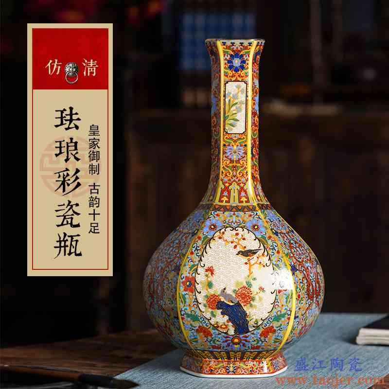 景德镇仿古董陶瓷器珐琅彩花瓶中式仿清雍正客厅书房装饰品摆件