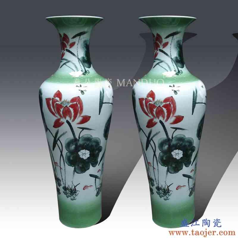 景德镇手绘荷花落地大花瓶 1米左右陈设落地大花瓶 客厅摆件