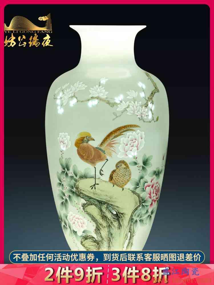 景德镇陶瓷器摆件手绘锦上添花花瓶中式家居客厅插花干花装饰品