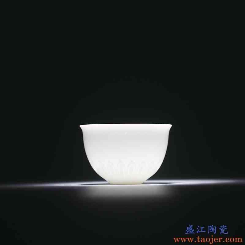 。聚景千年火品茗杯茶杯景德镇陶瓷功夫茶具青瓷小茶杯普洱杯主人