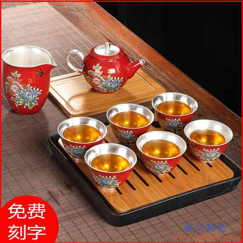 陶瓷鎏银茶具999纯银套装特价功夫茶杯盖碗泡茶壶整套家用礼品盒