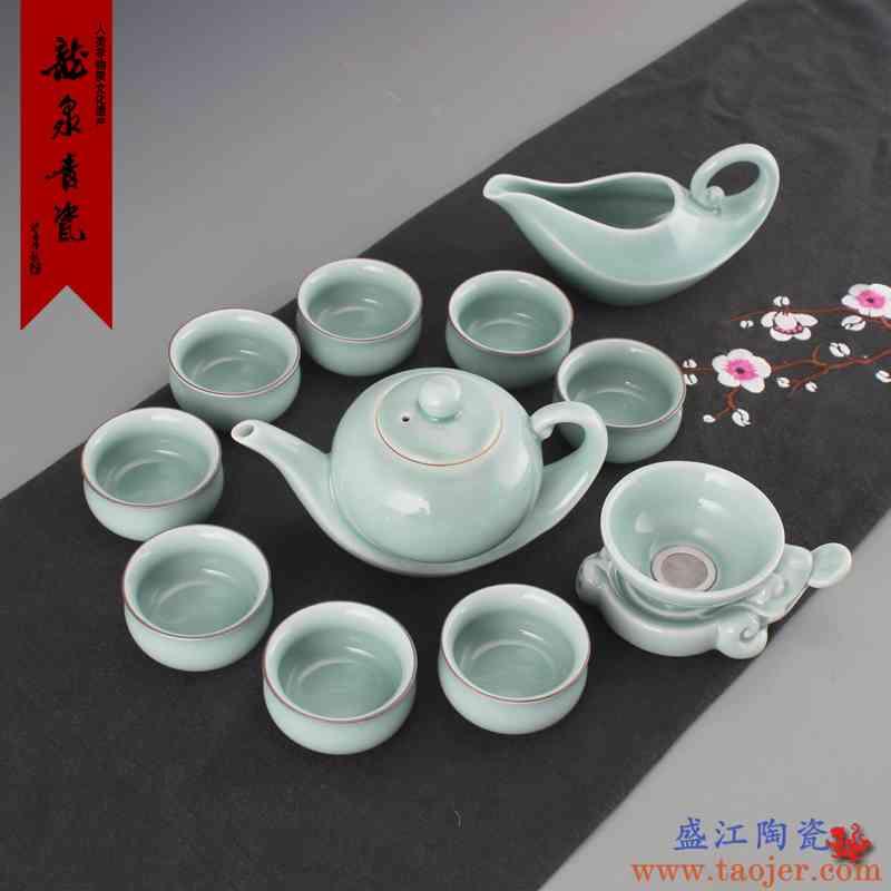 龙泉青瓷 功夫茶具精美礼盒送礼套装 家用欧式简约茶具茶杯茶特价