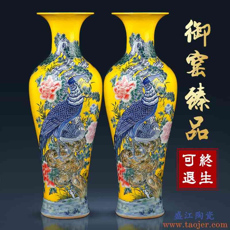 景德镇陶瓷大花瓶落地中式雕刻青花瓷瓶客厅家居装饰摆件乔迁礼品