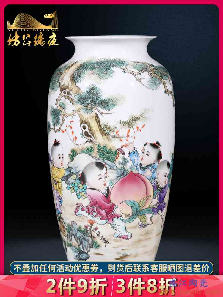 景德镇陶瓷器粉彩花瓶中式家居客厅卧室干花装饰品餐桌电视柜摆件