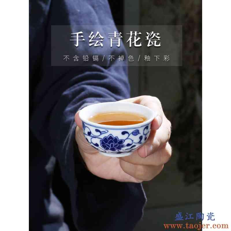 。聚景景德镇手绘品茗杯单杯小号陶瓷 家用单个青花瓷功夫茶杯普