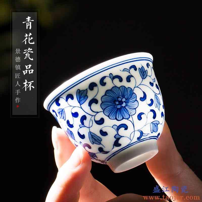 。聚景景德镇手绘青花瓷茶杯陶瓷 功夫小茶杯单杯主人杯茶具品茗