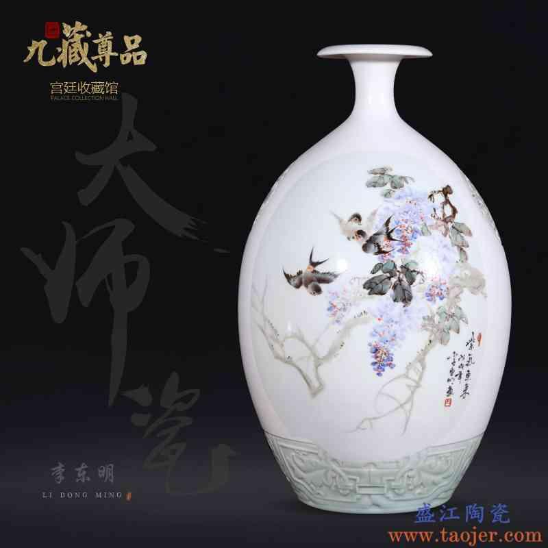 景德镇陶瓷器李东明手绘紫气东来花瓶中式客厅电视柜插花装饰摆件