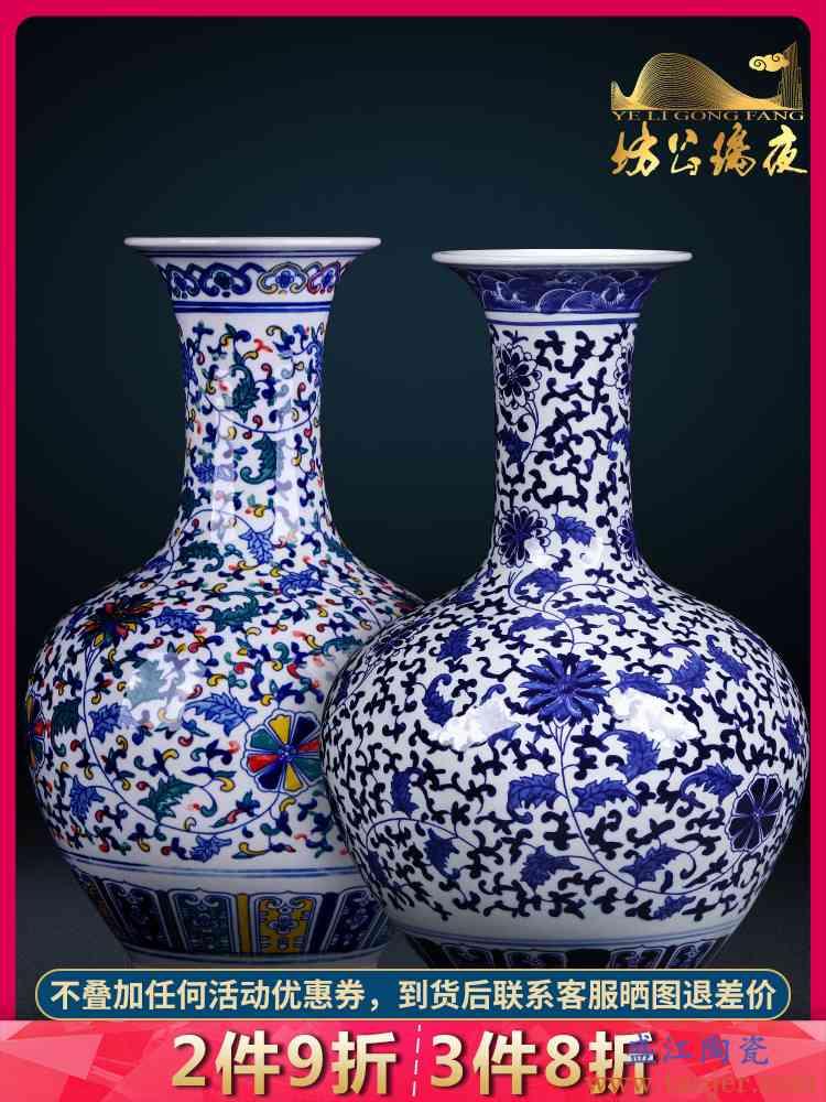 景德镇青花瓷陶瓷花瓶仿古大号插花中式客厅家居装饰品电视柜摆件