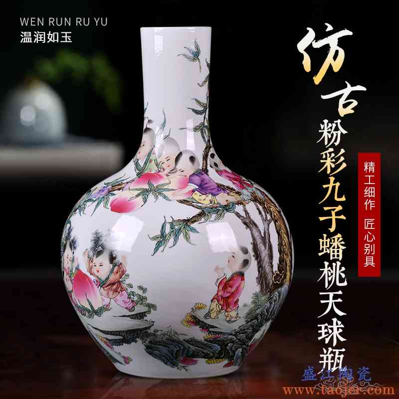 景德镇陶瓷器花瓶客厅插花仿古粉彩中式瓷瓶摆件电视柜家居装饰品