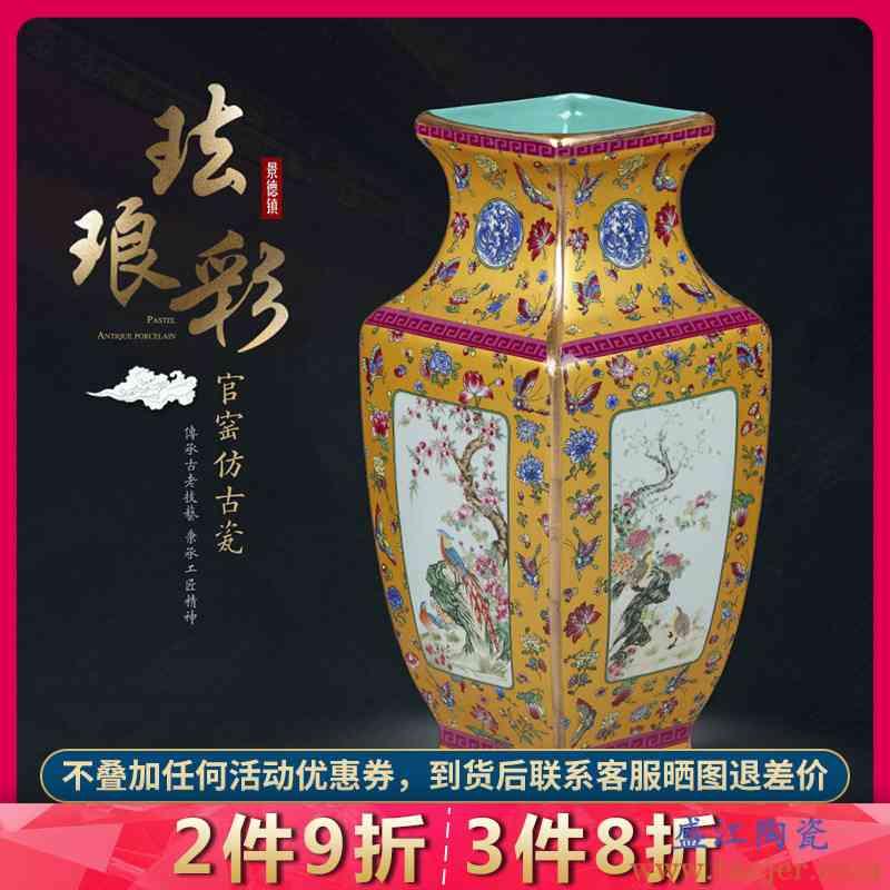 景德镇陶瓷器花瓶小号家居装饰品摆件中式仿古粉彩客厅插花工艺品