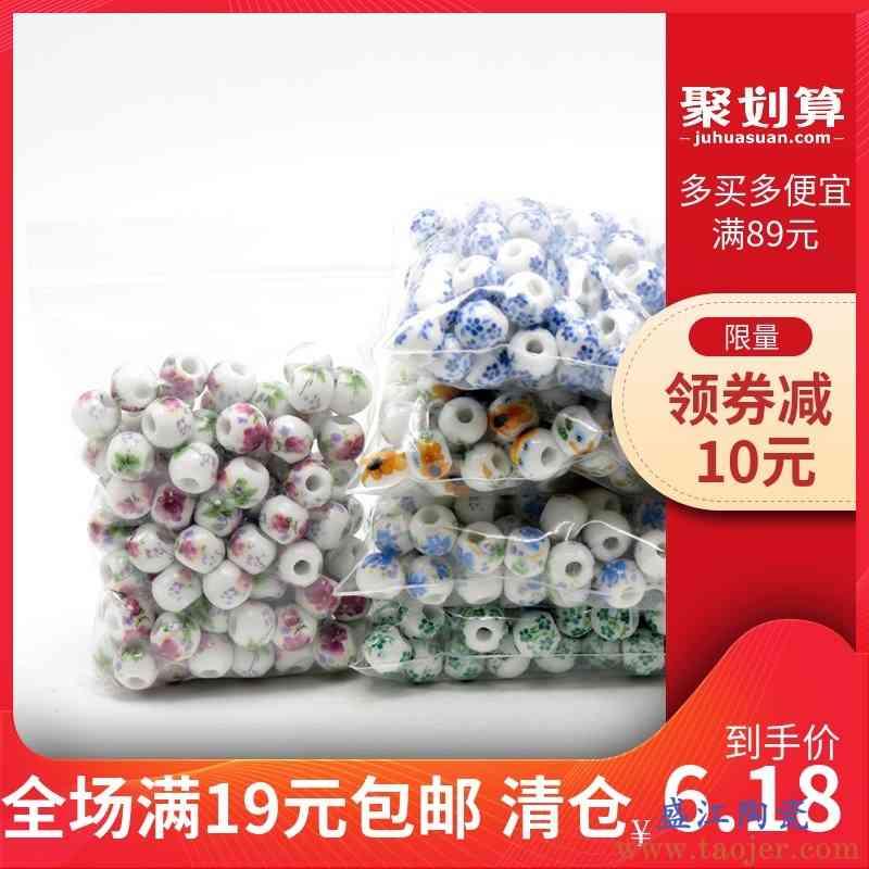 景德镇陶瓷贴花珠子 8mm牡丹花向日葵花 高温烤花不掉色 50颗起