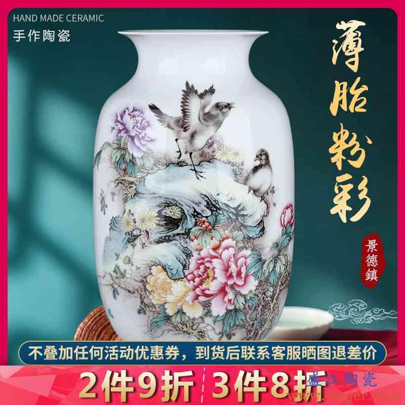 景德镇陶瓷器花瓶家居客厅粉彩薄胎瓷瓶中式插花电视柜装饰品摆件