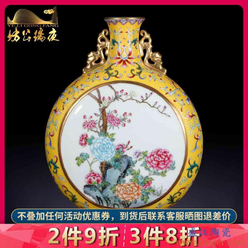 景德镇陶瓷器仿古粉彩扒花黄地抱月瓶中式家居客厅干花装饰摆件