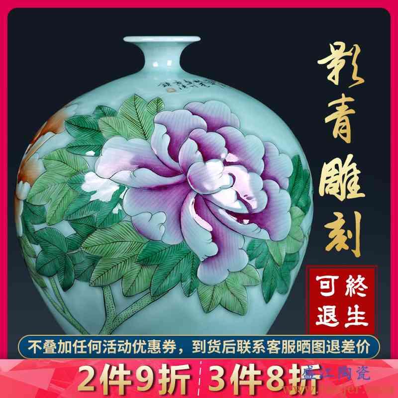 景德镇陶瓷器花瓶中式青瓷雕刻客厅家居插花瓷瓶电视柜装饰品摆件