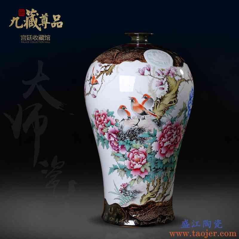 景德镇陶瓷手绘雕刻花开富贵梅瓶中式客厅玄关电视柜插花装饰摆件
