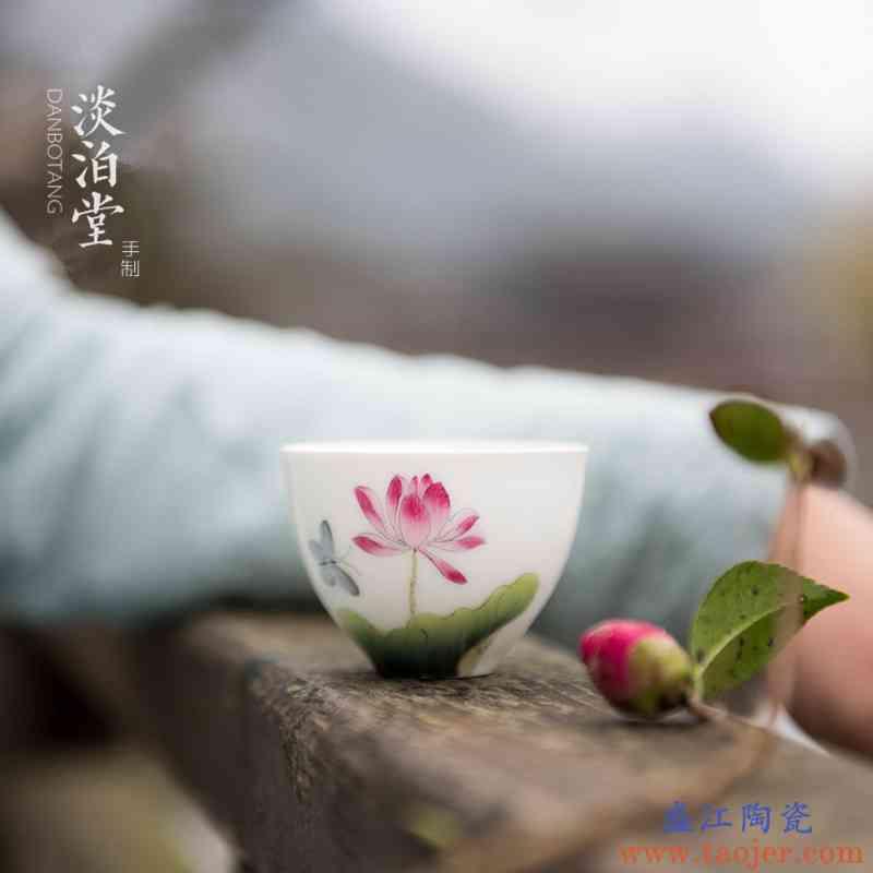 聚景景德镇高温手绘釉下粉彩荷花品茗杯白瓷薄胎茶盏蛋杯小茶杯