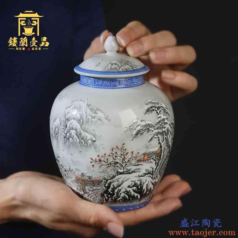 景德镇陶瓷全手工墨彩瑞雪兆丰年茶叶罐密封收纳醒茶罐家用茶仓