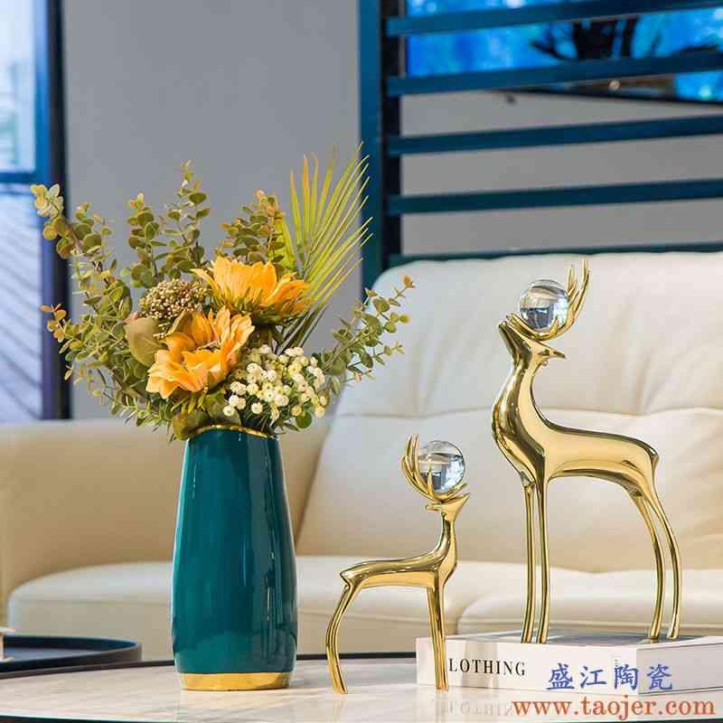 陶瓷创意花瓶摆件现代轻奢客厅电视酒柜餐桌干插花北欧家居装饰品
