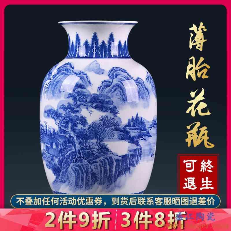 景德镇陶瓷器花瓶青花瓷山水薄胎瓷瓶中式家居装饰品客厅插花摆件