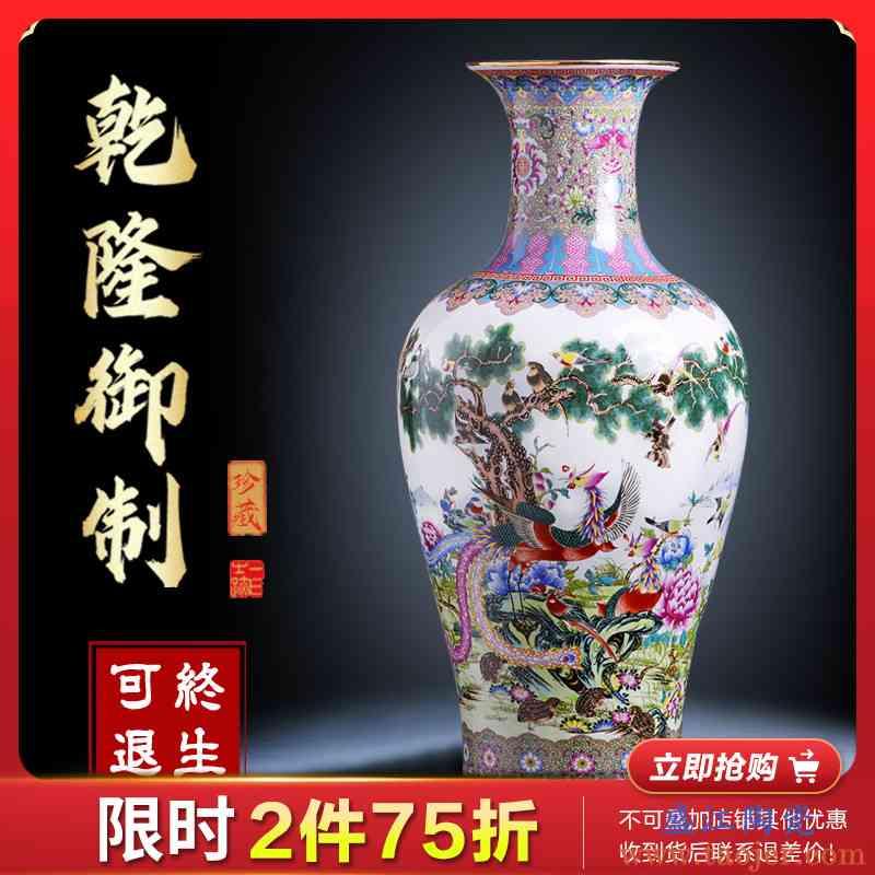 景德镇陶瓷花瓶摆件大号中式家居客厅插花电视柜博古架装饰品瓷瓶
