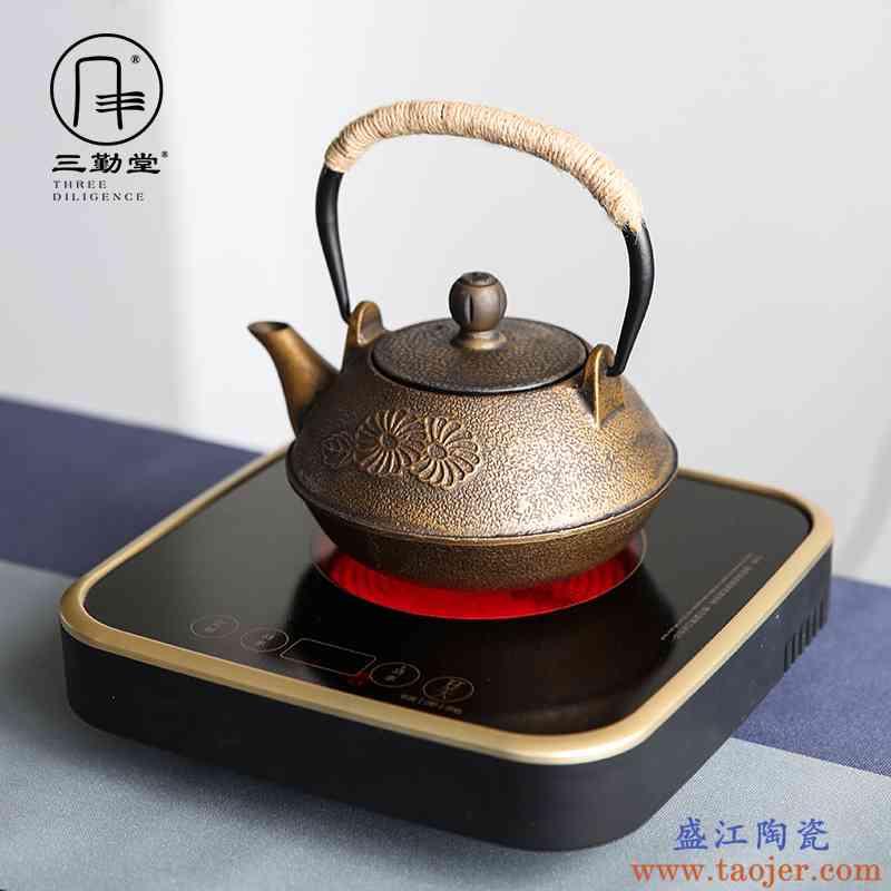 三勤堂电陶炉茶炉家用煮茶器迷你小型功夫茶具大功率烧水炉S81015