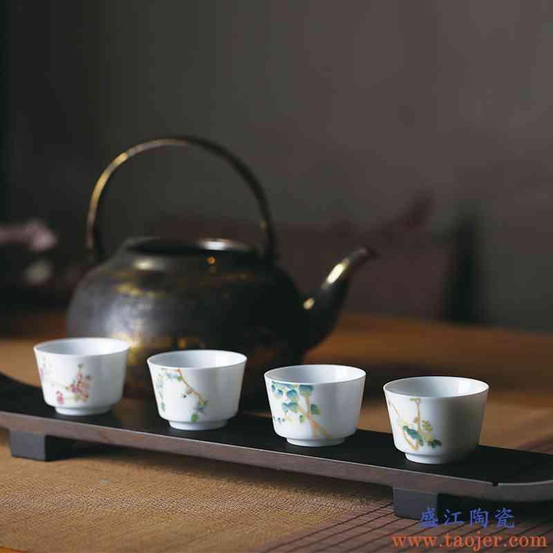 。聚景粉彩手绘主人杯陶瓷景德镇个人功夫茶杯套装薄胎普洱小茶杯