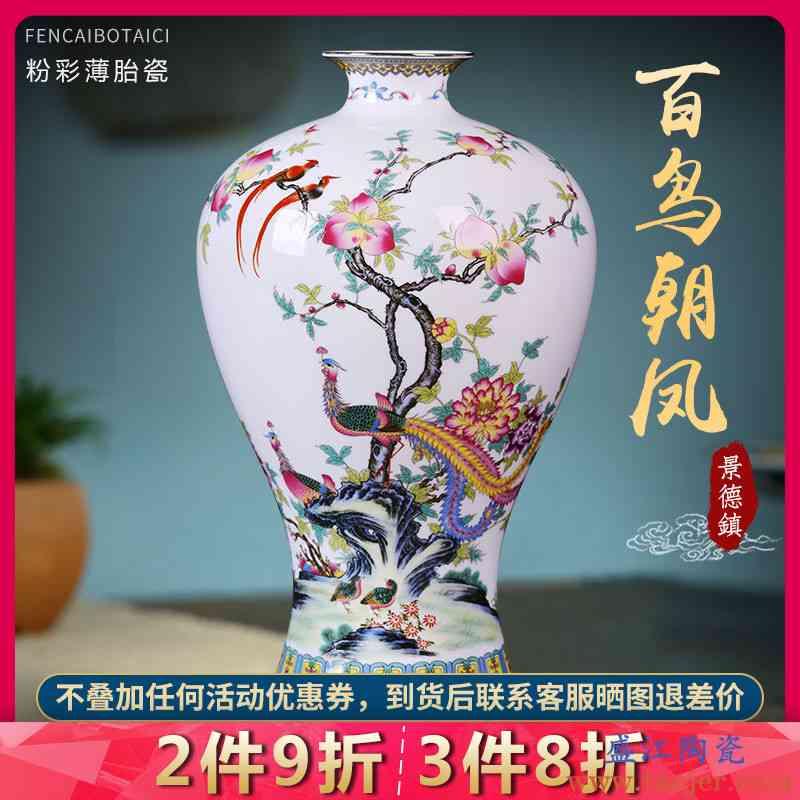 景德镇陶瓷器花瓶中式粉彩薄胎瓷瓶客厅家居插花装饰玄关书房摆件