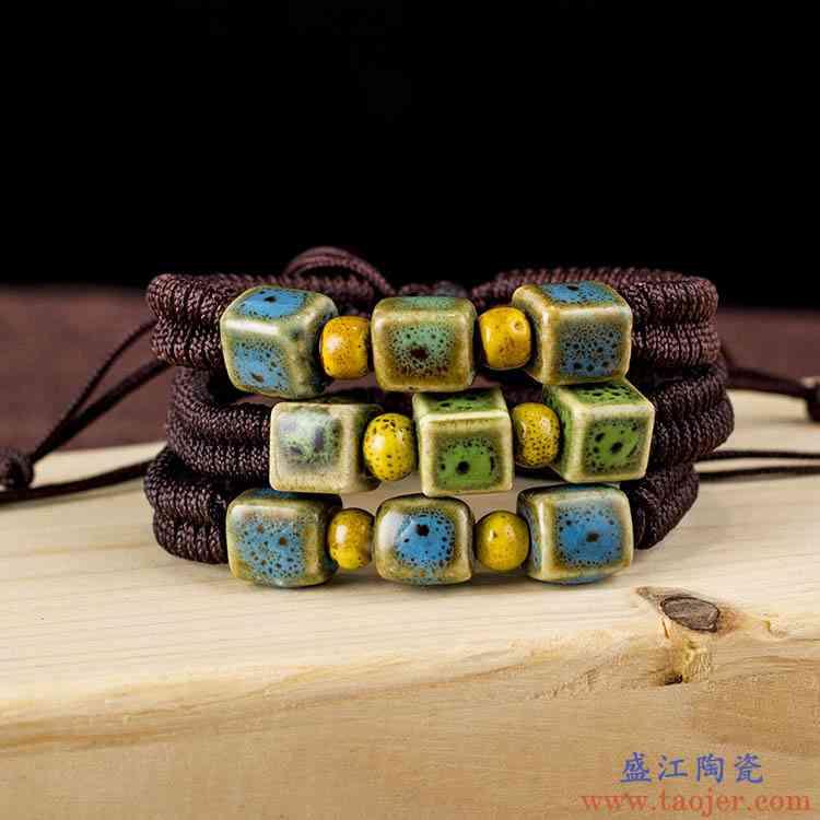 景德镇陶瓷批发颜色釉手链手牌手工编织绿JXB013